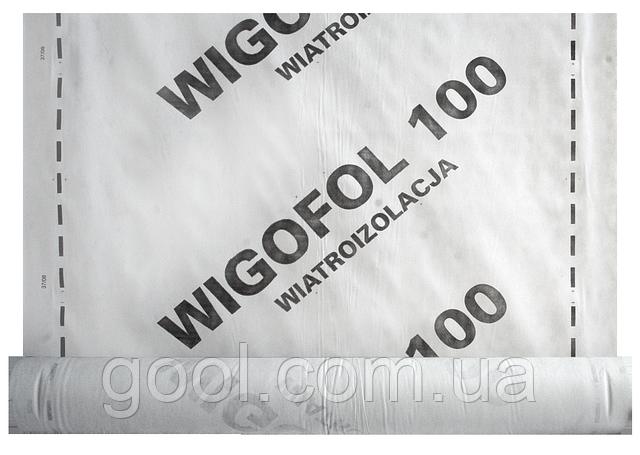 Ветрозащитная мембрана Стротекс (Strotex) Wigofol плотность 100 размер 1,5х50м (75 м2)