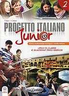 Progetto Italiano Junior 2 Libro & Quaderno (+ CD audio)