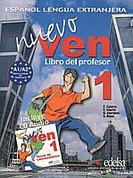 Nuevo Ven 1. Libro del Profesor (+ 3 CD-ROM)