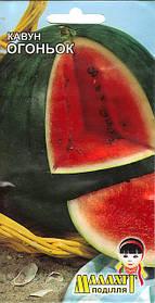 Семена арбуз Огонек 3г Зеленый (Малахiт Подiлля)