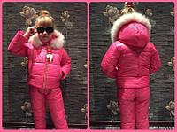 """Новинка!!!!стильный зимний костюм для девочки """"Машенька"""" (куртка+штаны)"""