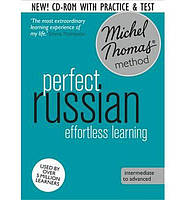 Perfect Russian. Learn Russian with the Michel Thomas Method (CD-Audio)