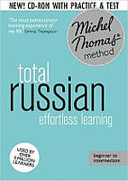 Total Russian: Revised (Learn Russian with the Michel Thomas Method)