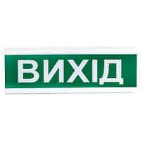 """Сирена Тирас ОСЗ-12 """"Вихід"""""""
