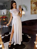 Белое платье в пол  с открытыми плечами и кружевным верхом