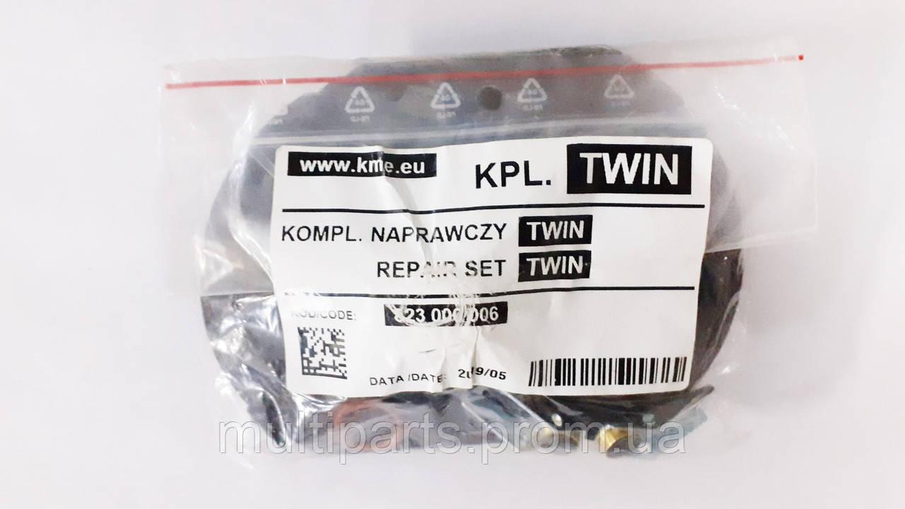 Ремкомплект редуктора KME TWIN