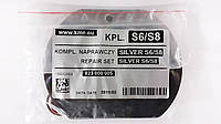 Ремкомплект редуктора KME Silver S6/S8
