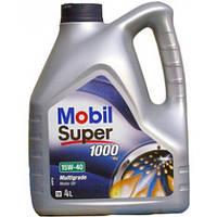Масло моторне Mobil Super 1000 X1 15W40  4L
