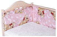Защита в кроватку Qvatro Gold ZG-02  розовыя (мишка спят)