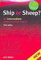 Ship or Sheep? ( + 4 CD)