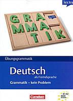 Deutsch als Fremdsprache. Grammatik - kein Problem