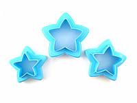 Набор вырубок Звезды из 3-х