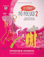 Hurra!!! Po Polsku 2. Podrecznik studenta (+ 2 CD-ROM)