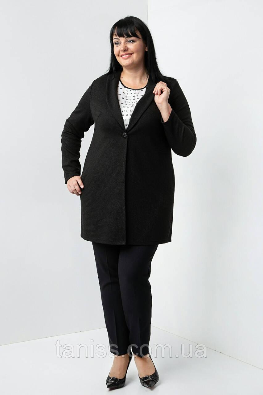 """Женский,строгий,деловой кардиган """"Пейдж"""", ткань трикотаж Гуччи, размеры 54,56,58 черный"""