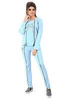 Спортивный костюм женский 007 голубой VOJELAVI