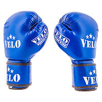 Боксерские перчатки Velo AhsanStarFlex 8, Синий