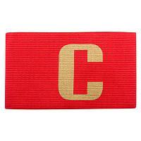 Капитанская повязка Красный