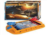 Игра настольная ТехноК Космические войны SKL11-181021