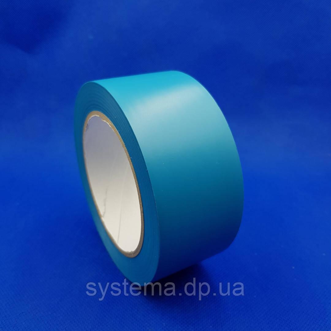Лента  для разметки полов и сигнальной маркировки, 50х0,13 мм, голубой, рулон 33 м