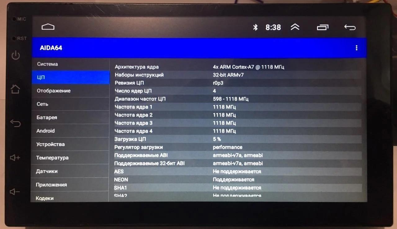 Автомагнітола 2Din 8700T GPS Android 8.1.1 + WiFi + 4 Ядра 1Гб +16 Гб