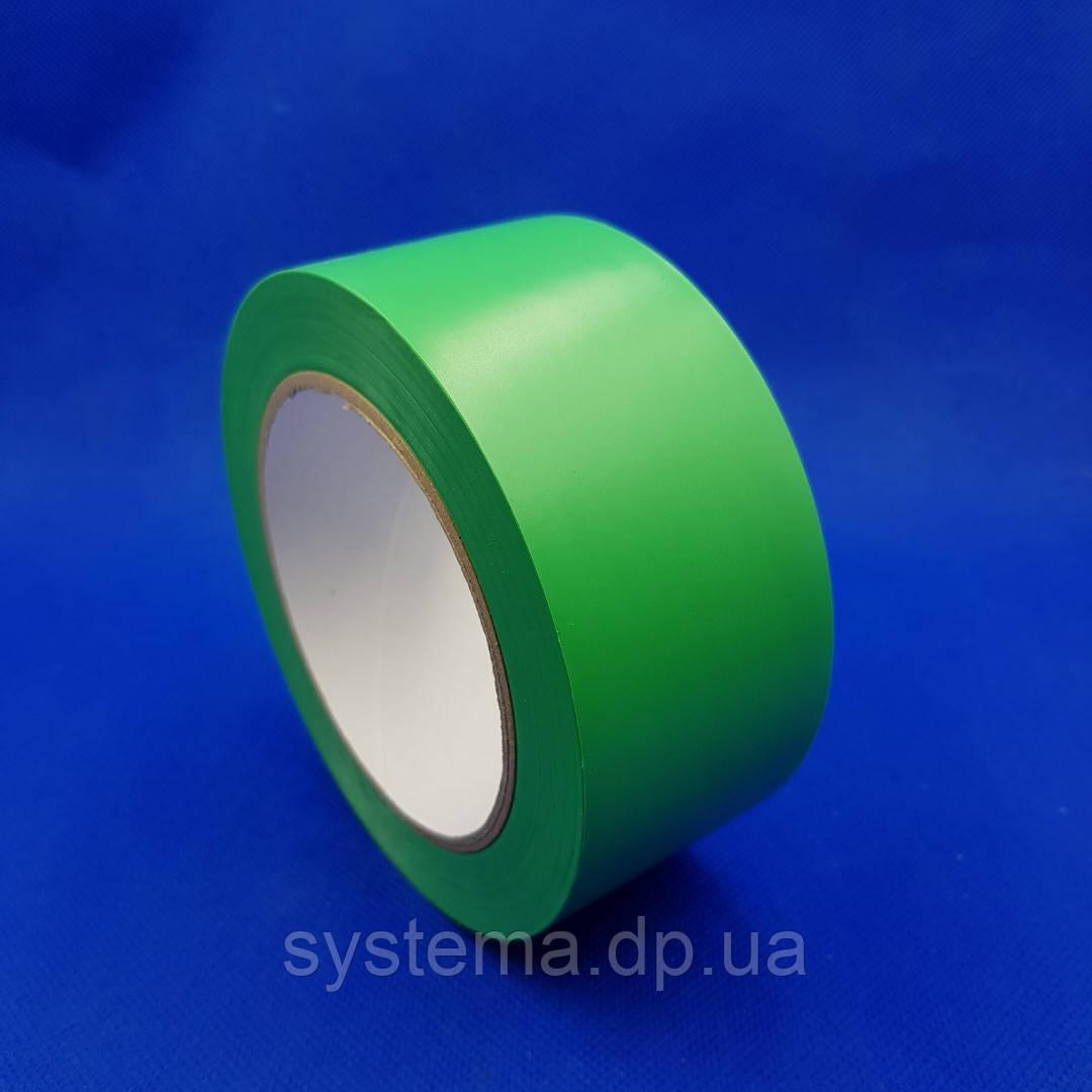 Лента  для разметки полов и сигнальной маркировки, 50х0,13 мм, зеленый, рулон 33 м