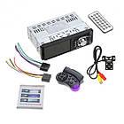 Автомагнитола Pi 4012 CRB экран 4.1 дюйма видеомагнитола ISO мультимедийная, фото 4
