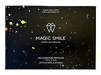 Набор для домашнего отбеливания и укрепления зубов - Magic Smile HOME на 10 процедур