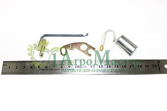 Ремкомплект магнето (контакты+конденсатор) ПД-10; П-350