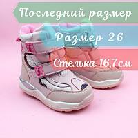 Термо ботинки розовые для девочки тм Том.м размер 26, фото 1
