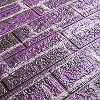 Декоративная 3Д-панель 5 шт. стеновая Фиолетовый Кирпич (самоклеющиеся 3d панели для стен оригинал) 700x770x7 мм