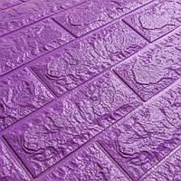 Декоративная 3Д-панель 10 шт. стеновая Фиолетовый Кирпич (самоклеющиеся 3d панели для стен оригинал) 700x770x7 мм