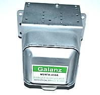 Магнетрон для микроволновки Galanz M24FA-410A (б/у,гарантия от магазина 3 месяца)