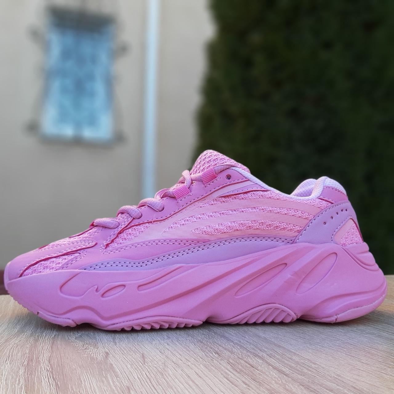 Кроссовки женские Adіdas Yeezy 700 V2 розовые (Top replic)