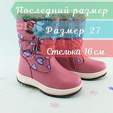 Зимние сапожки детские для девочки Розовые Том.м размер 27