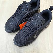 Кроссовки женские Nike Air Max 720 черные (Top replic), фото 3