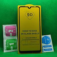 Защитное стекло для Xiaomi Redmi 7 Full Glue 9D Черный захисне скло для