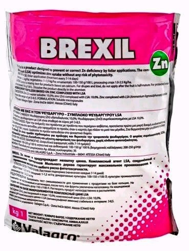 Микроудобрение Brexil Zn 1 кг, Valagro