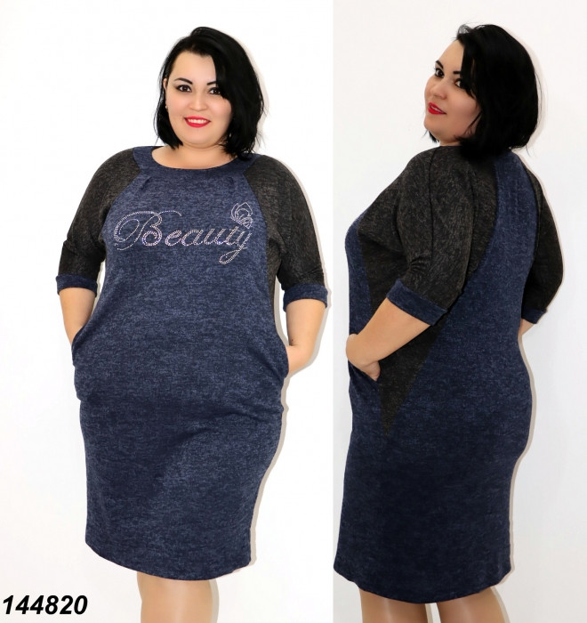 Платье темно-синее из ангоры со стразами 50,52,54,56