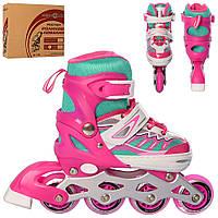 Детские роликовые коньки Profi  A 4122-4123S-P. Регулируется в 4-х размерах. Размер обуви: 31, 32, 33, 34