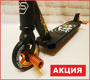 Самокат трюковый Best Scooter Trike с пегами. Усиленная рама.  Алюминиевое колесо 100 мм