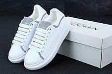 Кросівки жіночі Alexander McQueen ( Рефлектив ) білі (Top replic), фото 3