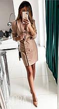 Платье - жакет женский