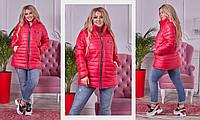 """Стеганая женская демисезонная куртка """"Luuk"""" с карманами (большие размеры)"""