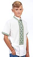 Вишиванка для хлопчиків/ Вышиванка для мальчиков арт. 453-17/09 зелена