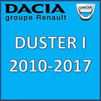 Duster I 2010-2017