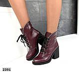 Элегантные демисезонные ботинки на каблуке кожаные ботильоны, фото 2