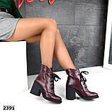 Элегантные демисезонные ботинки на каблуке кожаные ботильоны, фото 3