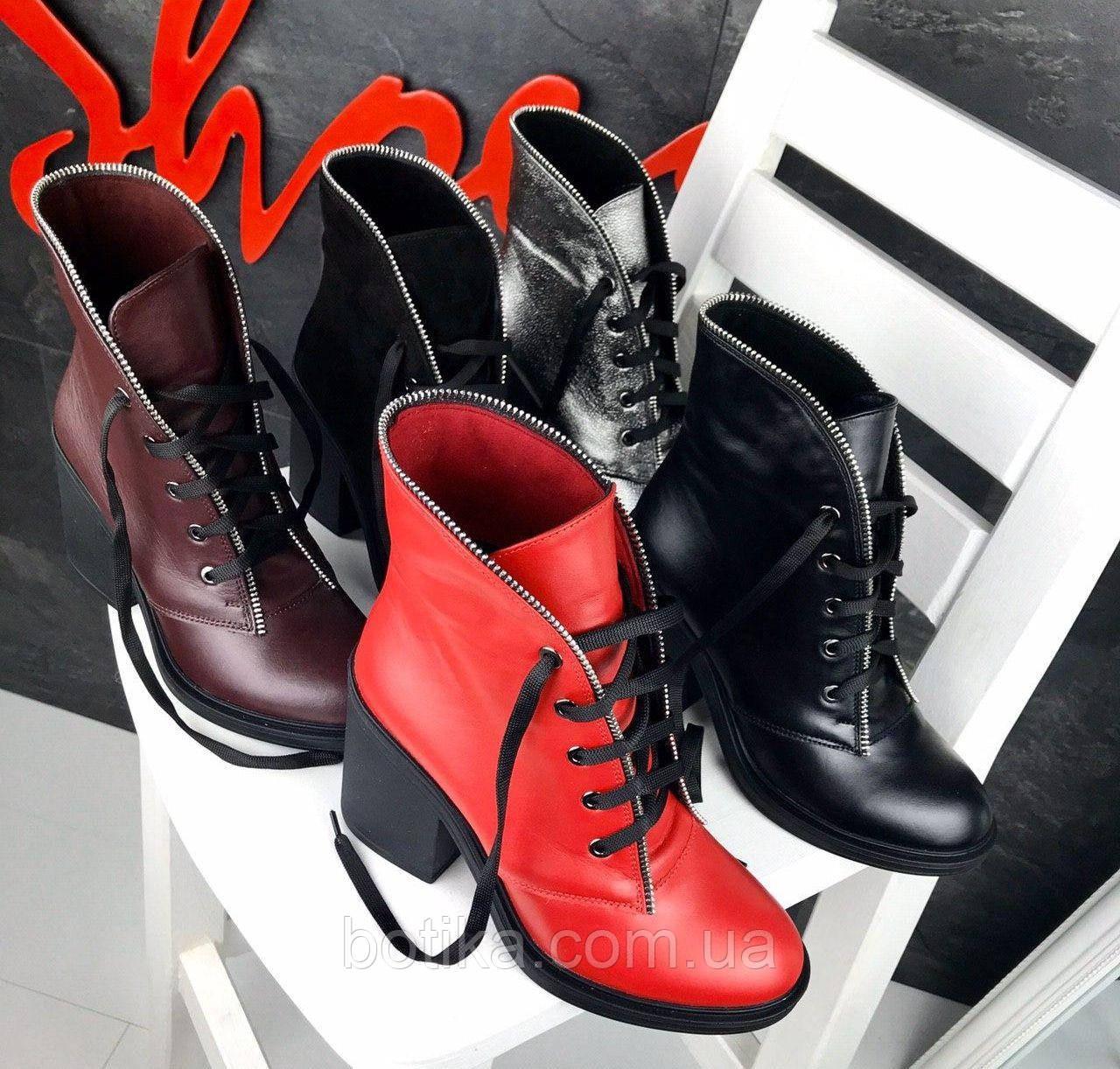 Элегантные демисезонные ботинки на каблуке кожаные ботильоны