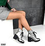 Элегантные демисезонные ботинки на каблуке кожаные ботильоны, фото 10