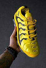 Кроссовки мужские Nike Air VaporMax Plus желтые (Top replic), фото 3